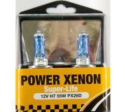 KRISTALL Power Xenon H7
